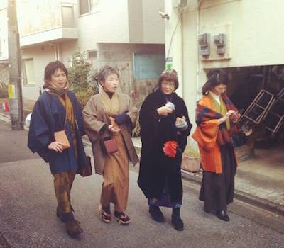 Walk around local area with Kimono for 3rd time on Feb. 4th.