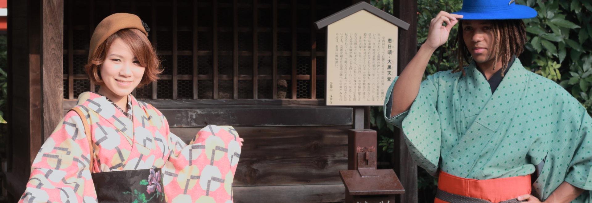 カテゴリー: ネオKIMONO撮影