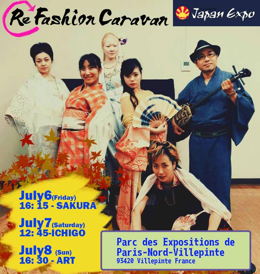 ◆6月23日(土)JapanEXPOのショーのお稽古でした◆